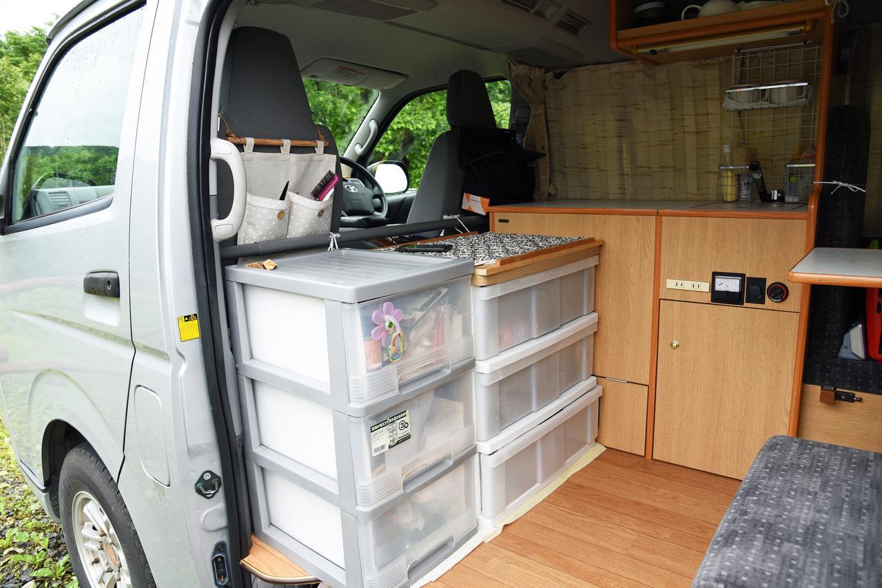画像: 車中泊おすすめグッズ1 三段収納ボックス