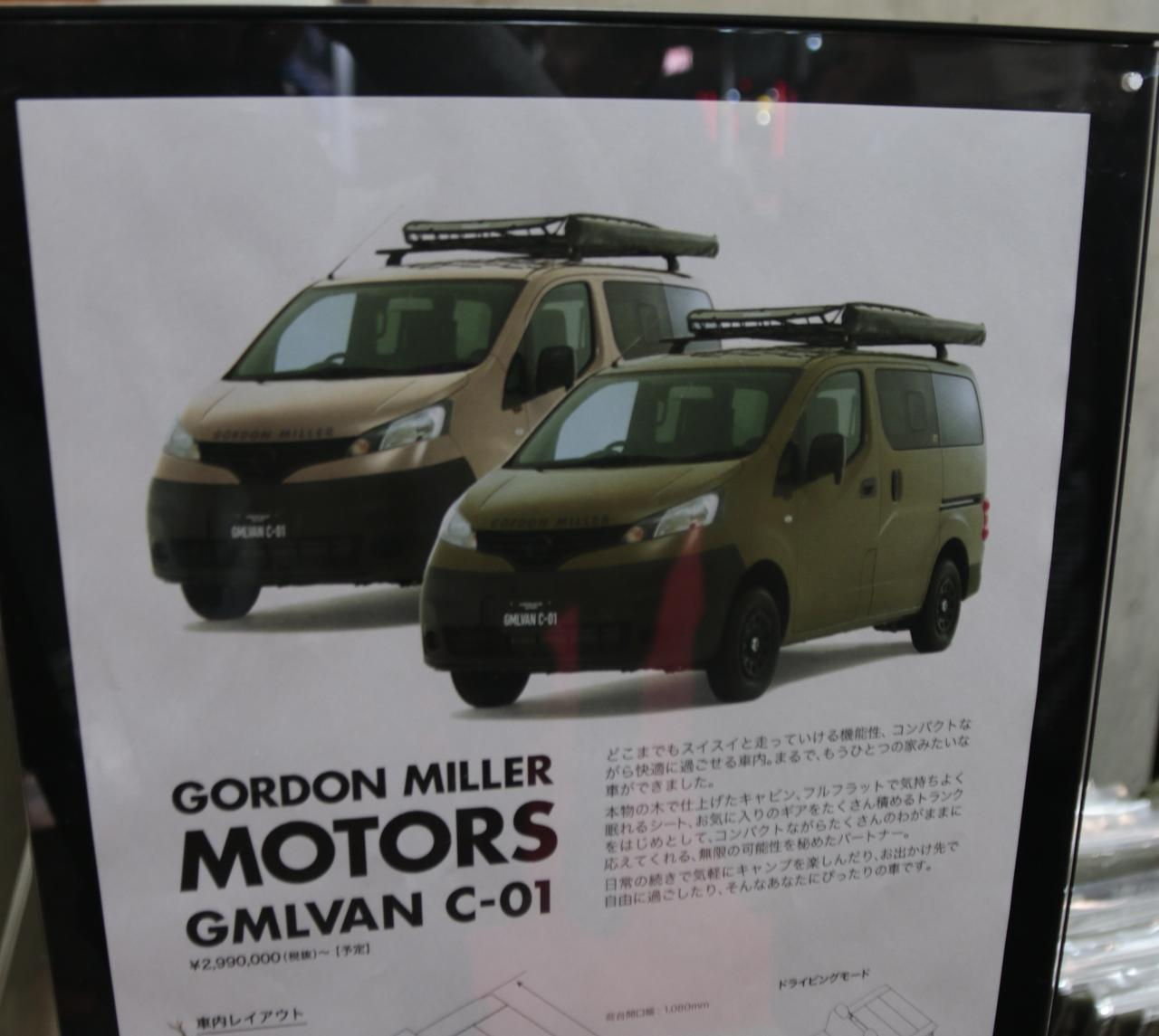 画像3: GMLVAN V-01、C-01/GORDON MILLER(ゴードンミラー)