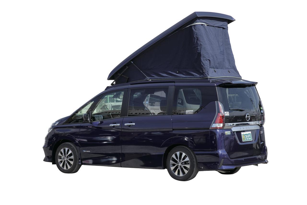 画像1: 4名就寝が可能なセレナの車中泊仕様!