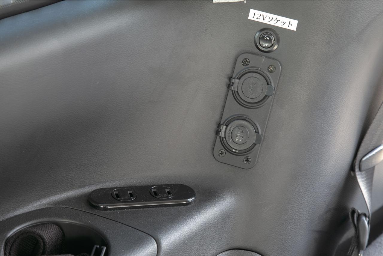 画像: 走行充電サブバッテリー+電圧計+2連ソケットはセット(123,000円)
