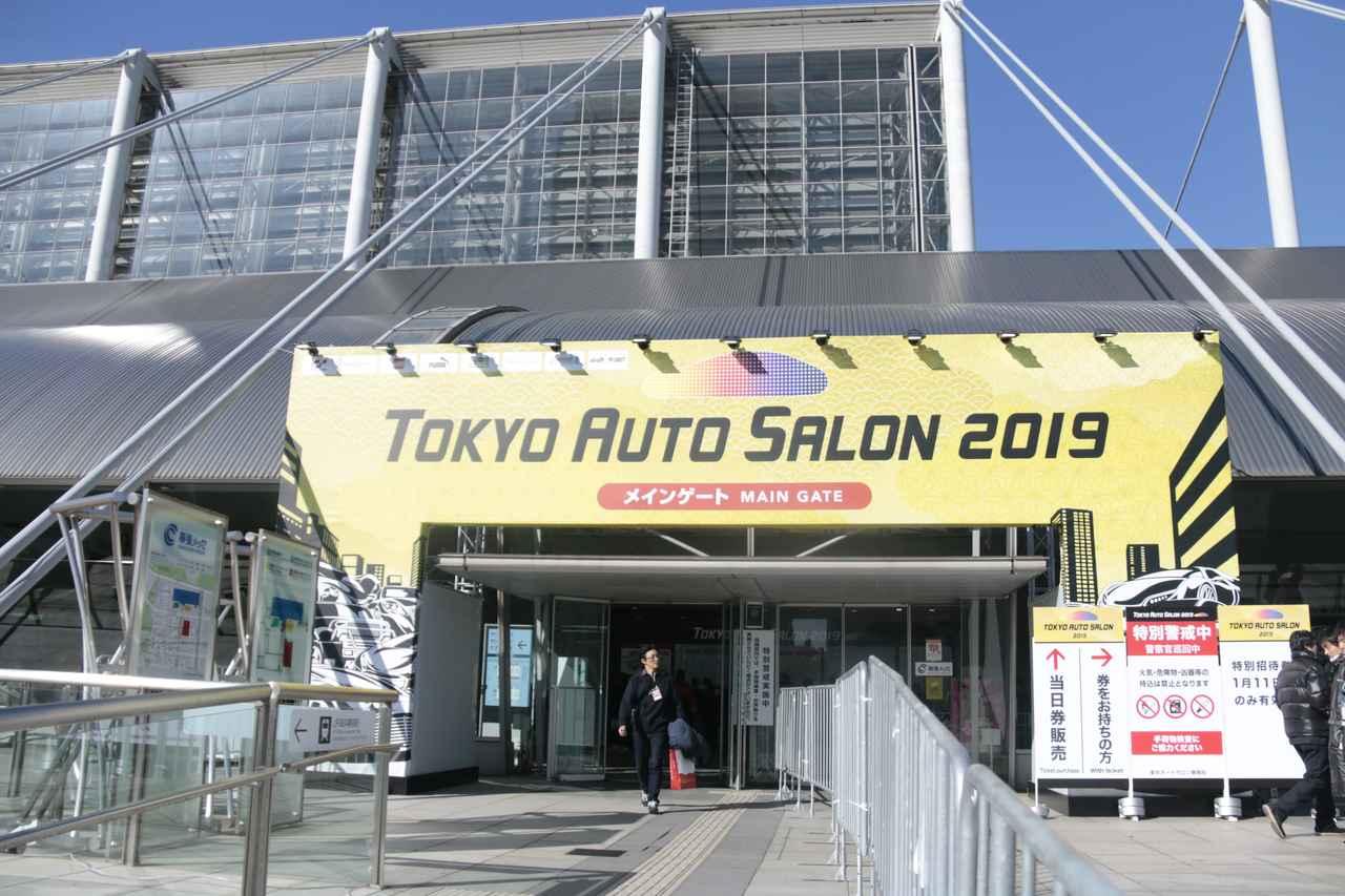 画像1: カスタムカー&チューニングパーツの祭典! 世界最大級の「東京オートサロン2019」レポート!