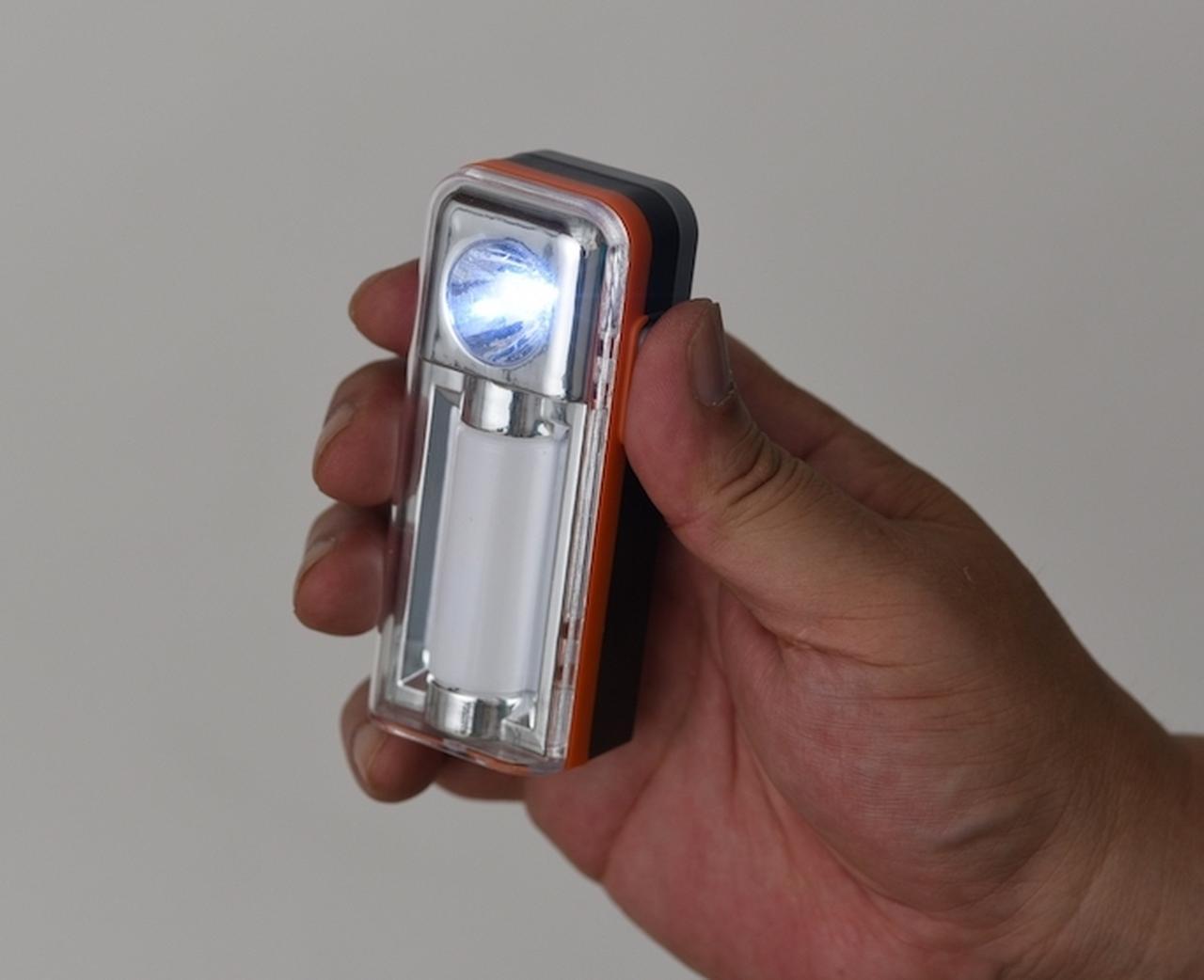画像: スポット側は光束が集中するタイプ。外歩きには力不足か