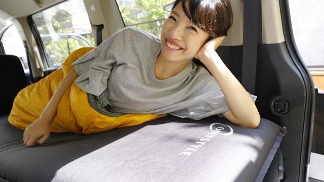 画像: 快適な車中泊に欠かせない! クルマで安眠するための基本のキ - アウトドア情報メディア「SOTOBIRA」