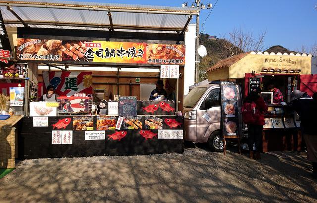 画像: 地元特産品の屋台が並ぶのも河津桜まつりの特徴だ