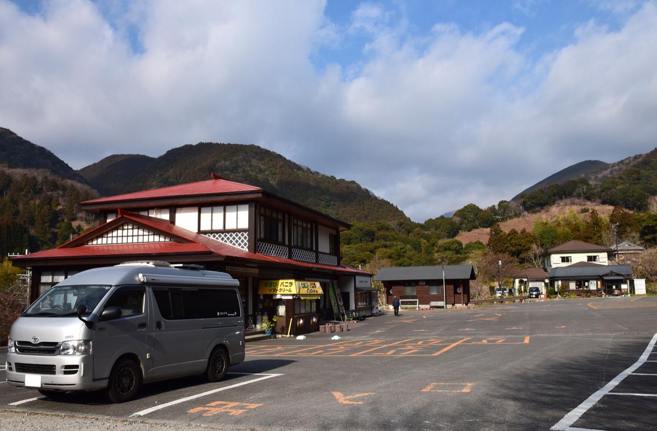 画像: 河津七滝駐車場には河津七滝観光センター(☎0558-36-8263)がある。営業時間は8時30分〜16時