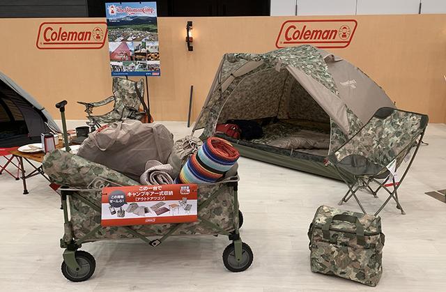 画像: コールマン「ツーリングドーム/LX」。ナチュラルカモ柄で寝袋やチェア、ソフトクーラーなどもラインアップ