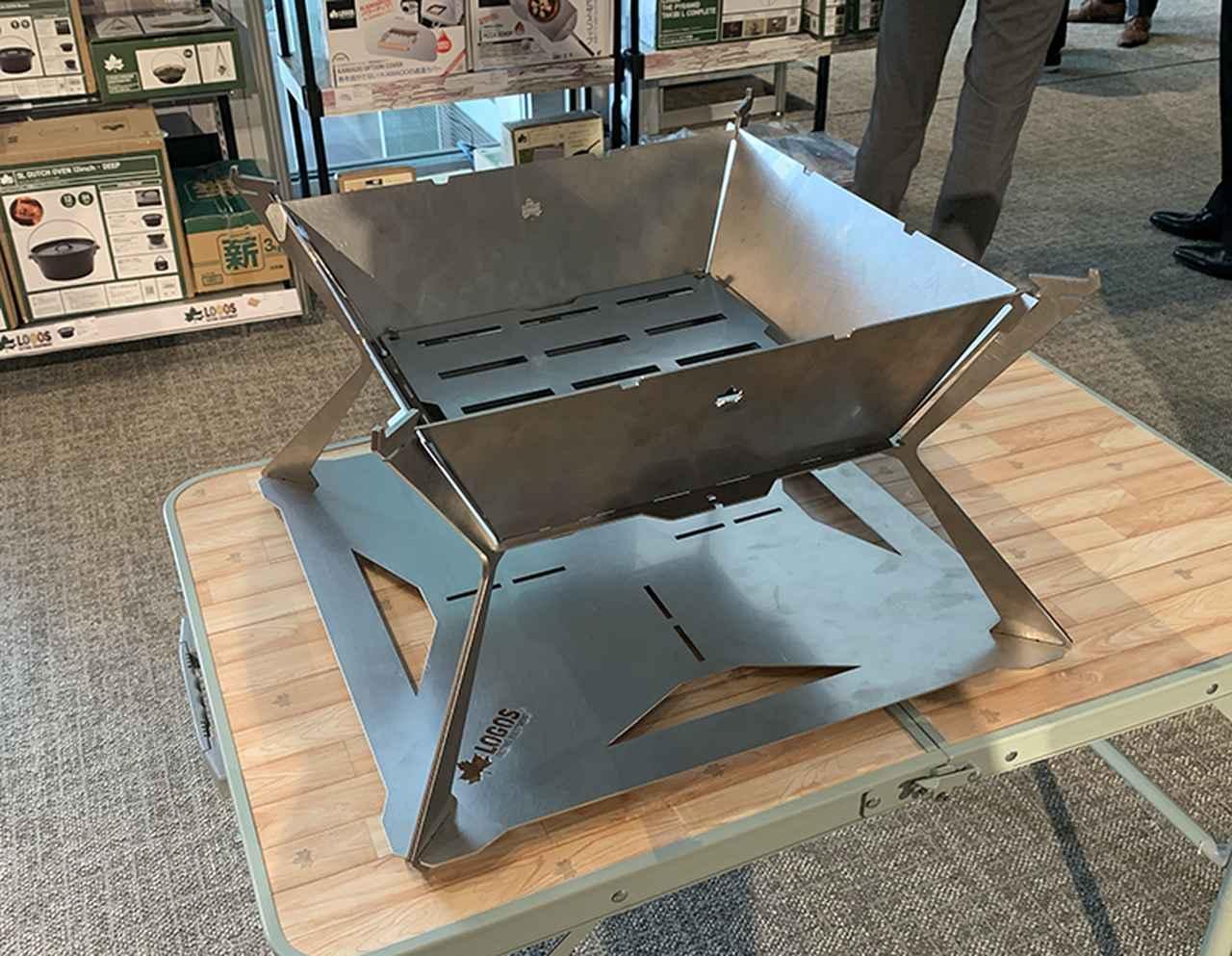 画像: すべてのパーツが分解でき、薄く平らに収納できる焚き火台「LOGOS Theピラミッドマスター」も登場。54,000円