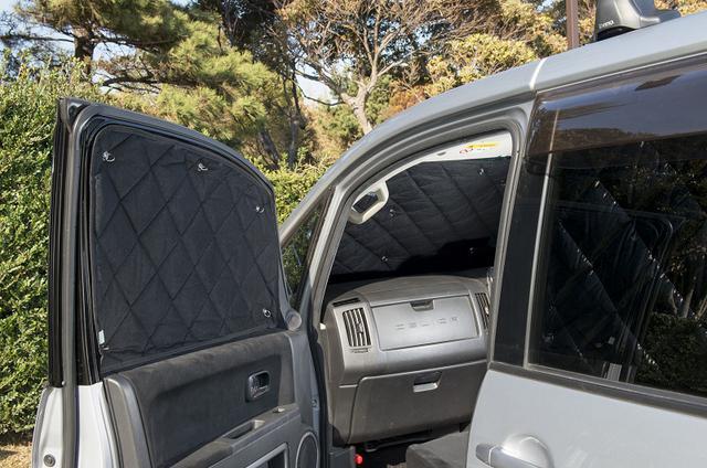 画像: 車中泊用シェードで人気が高いのは、断熱性に優れたアイズの 「マルチシェード」。
