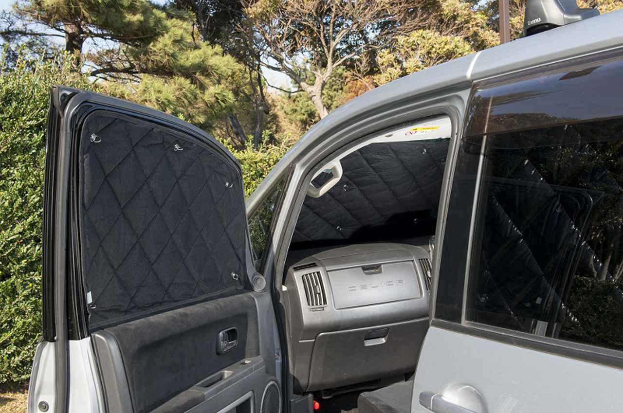 画像: 冬でも夏でも車中泊用シェードで人気が高いのは、断熱性に優れたアイズの 「マルチシェード」。