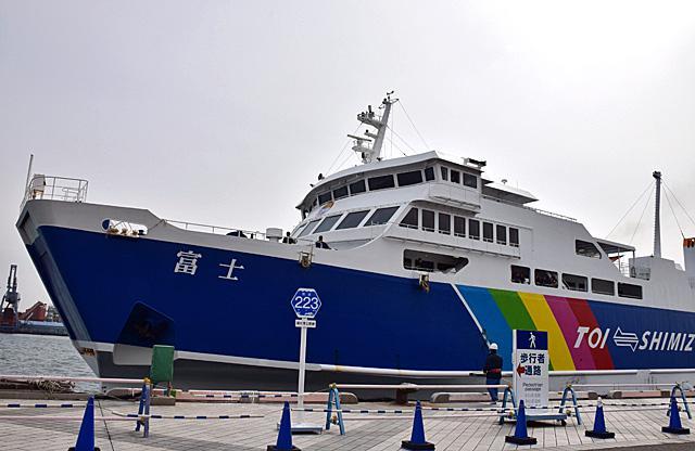 画像1: 伊豆半島まで約70分! 駿河湾フェリー
