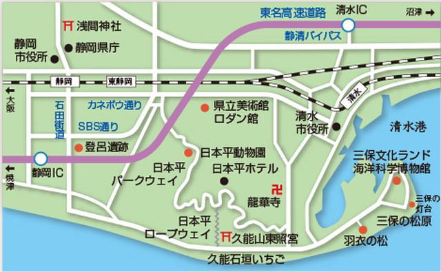 画像2: 【観光】久能山東照宮