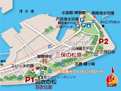 画像2: 【三保松原の車中泊事情】P2に24時間使えるキレイな公衆トイレが完成