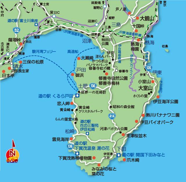 画像2: 伊豆半島まで約70分! 駿河湾フェリー