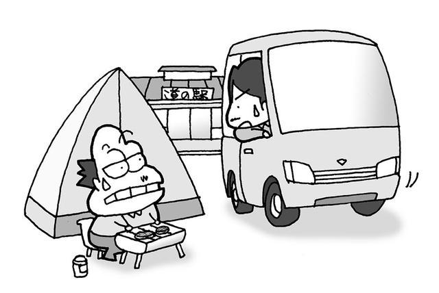 画像: 1 駐車場での キャンプ行為はしない