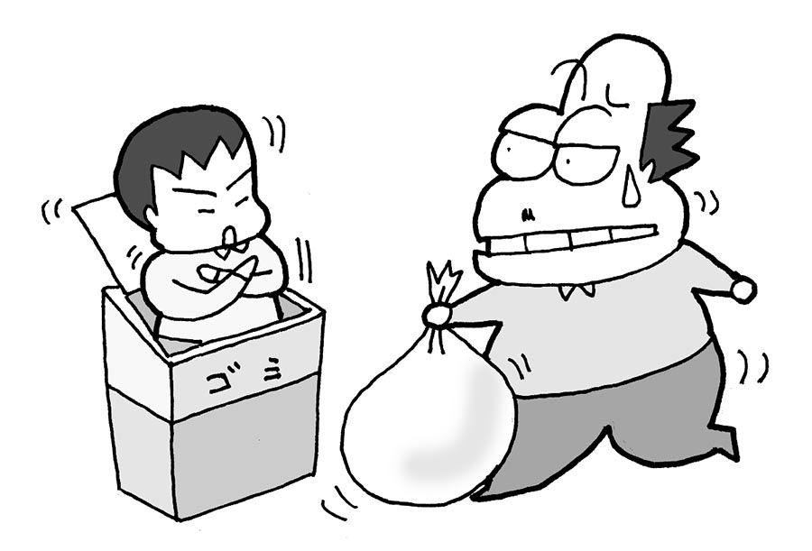 画像: 3 ゴミは持ち帰る(不法投棄しない)