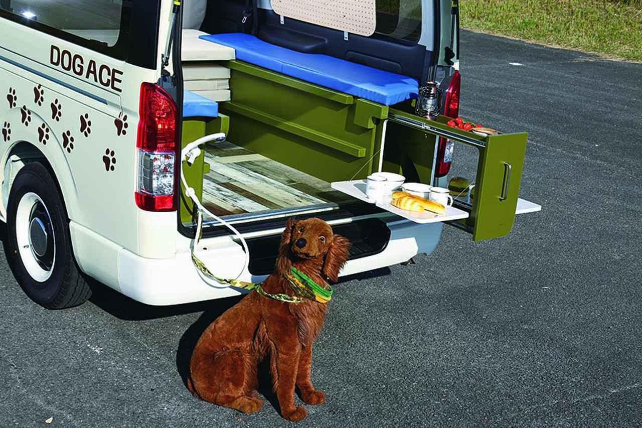 画像: 愛犬家はもちろん、ちょっとかわいいバンコンが欲しい人にもおすすめ
