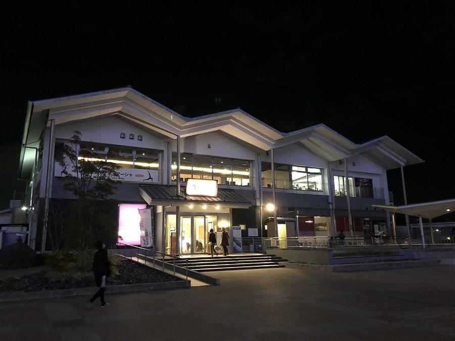 画像: 愛知県・刈谷PAに隣接するハイウェイオアシスには、天然温泉施設「かきつばた」がある。入館料890円。