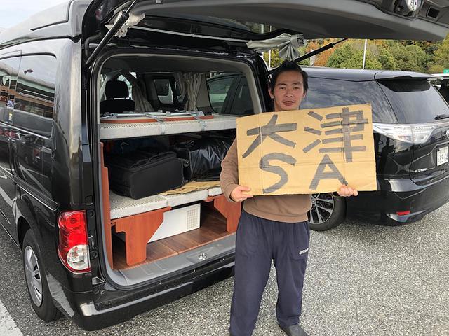 画像: 兵庫県・三木SAで滋賀県・大津SAまでいくというヒッチハイカーを乗せる。新潟出身23歳。「46都道府県・無銭旅チャレンジ」中だという。