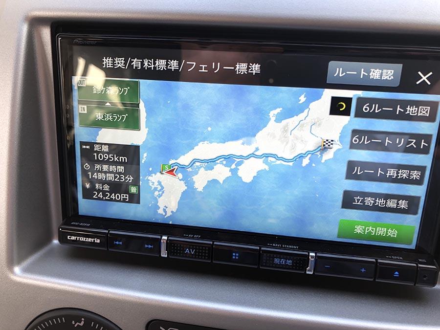 画像: 福岡から東京まで、1095km、14時間23分!