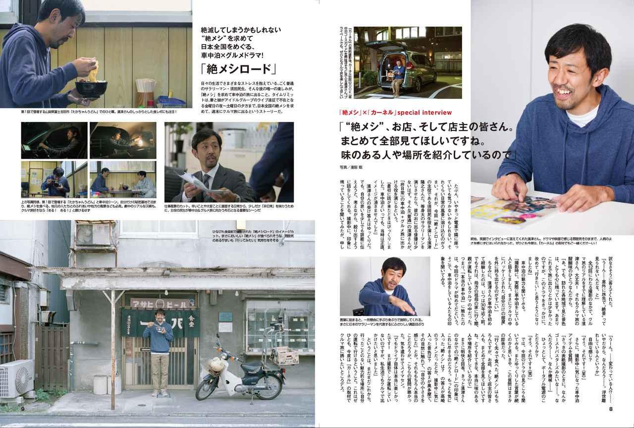 画像1: carneru.co.jp