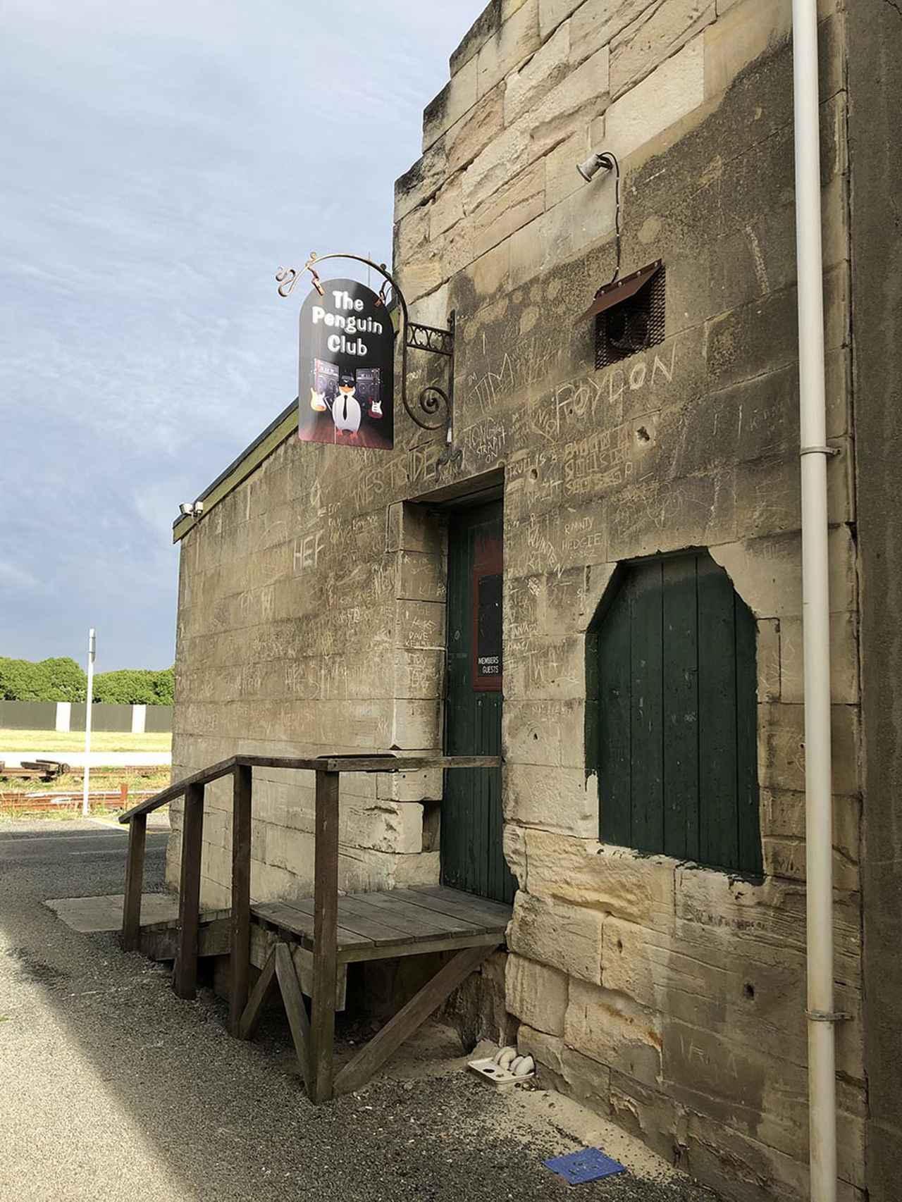 画像: 「ザ・ペンギン・クラブ」という、へんてこなライブハウスがあった。が、扉は固く閉まっていた。裏口で「合い言葉」を言えば入れてもらえる、あやしいお店だったのかもな。