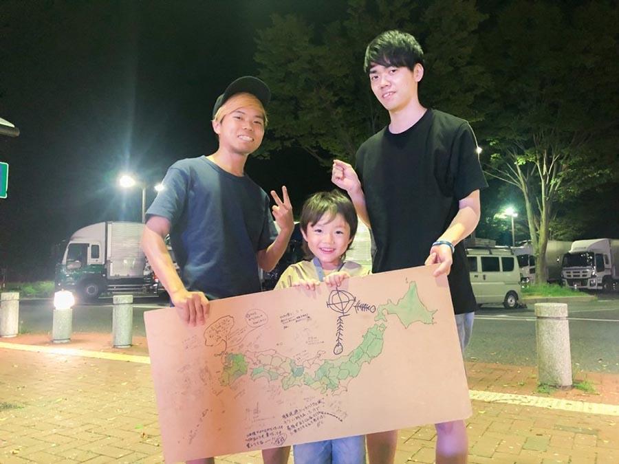 画像: 2019年8月の旅では、滋賀県で出会ったヒッチハイカーの少年たちと自宅の最寄り駅まで帰った。