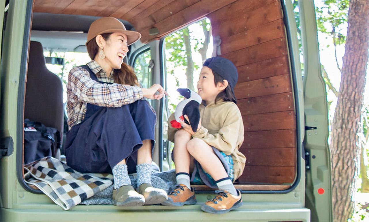 画像: 【連載】アリとおかあさんの車旅vol.1「車中泊はじめました」 - アウトドア情報メディア「SOTOBIRA」