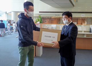 画像: 新型コロナウイルス感染症に対する支援援助金の受け付けについて(モンベル)