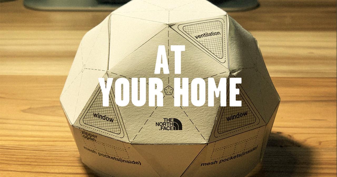 画像: AT YOURE HOME