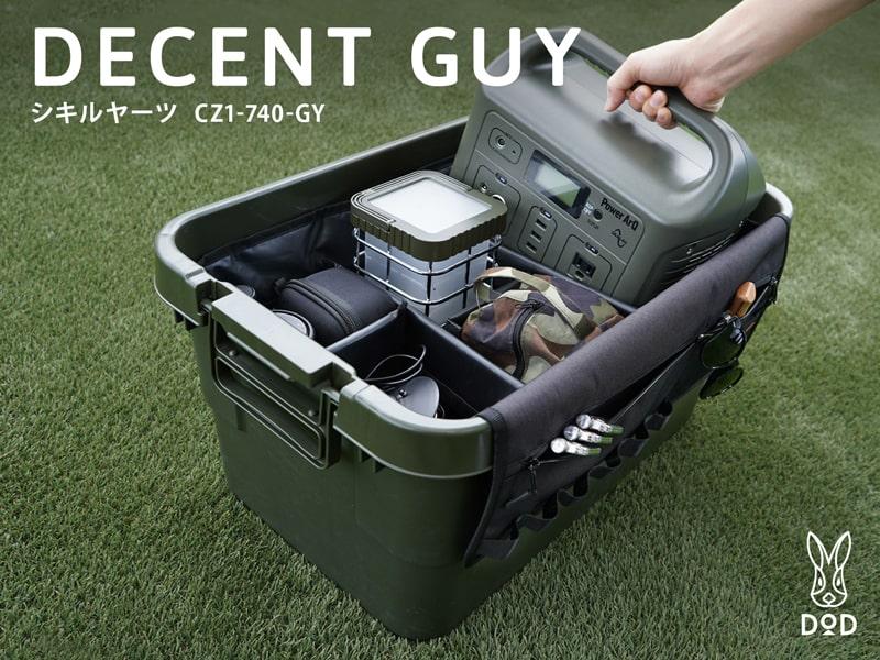 画像: シキルヤーツ CZ1-740-GY - DOD(ディーオーディー):キャンプ用品ブランド
