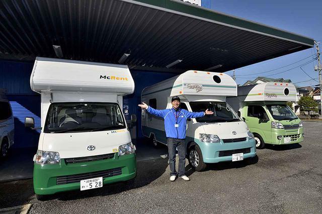 画像: キャンピングカーレンタルについて教えてくれたミスティック湘南店・功刀大輔店長。