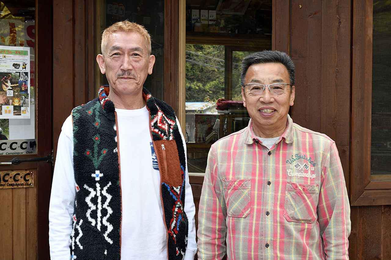"""画像: 管理人はこのおふたり。山口さん(左)&青山さん(右)。管理棟で物静かにギターを弾く山口さんと親父ギャグを連発する青山さんの迷コ ンビ""""が、車中泊をいっそう楽しいものにしてくれた!"""