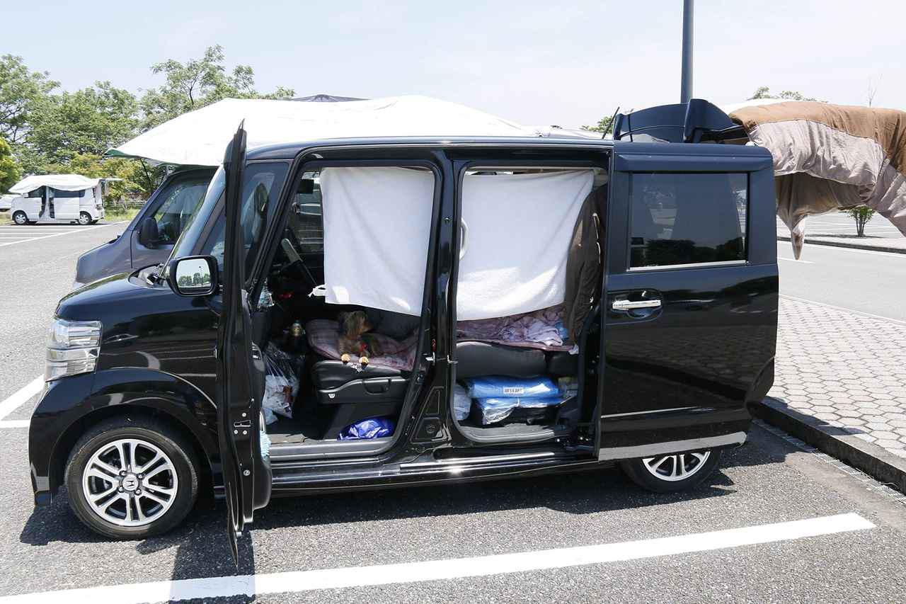 画像: カーネル株式会社の『災害時に役立つ車中泊マニュアル』を解説。