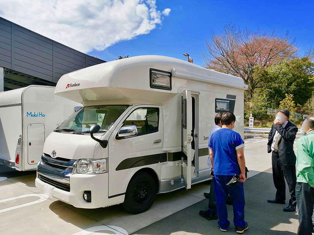 画像2: 「バンシェルター」と物資提供で神奈川県の医療機関を支援