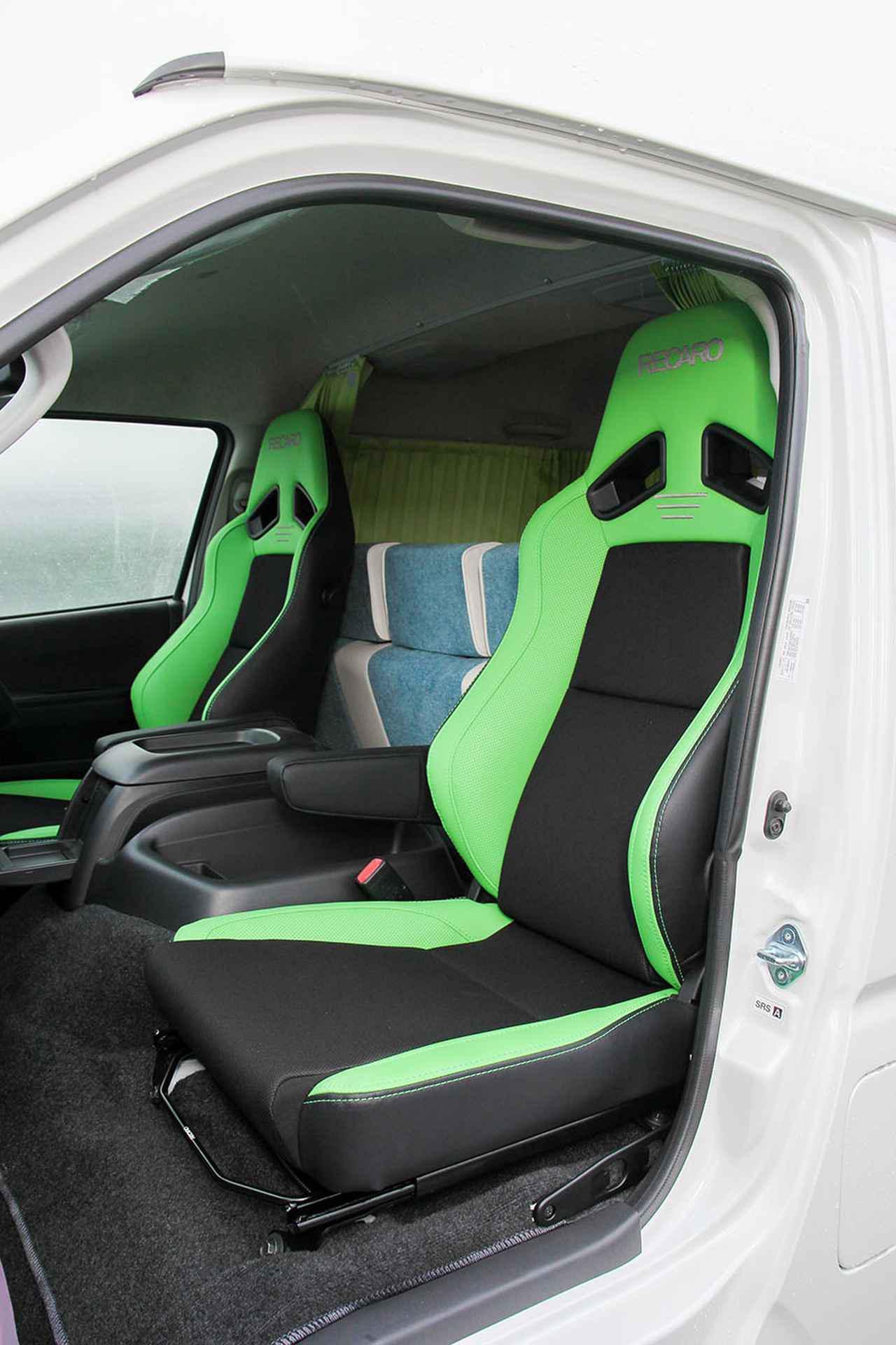 画像: オプションのRECAROシートを装着すれば、運転席・助手席の快適性も大幅にアップ。