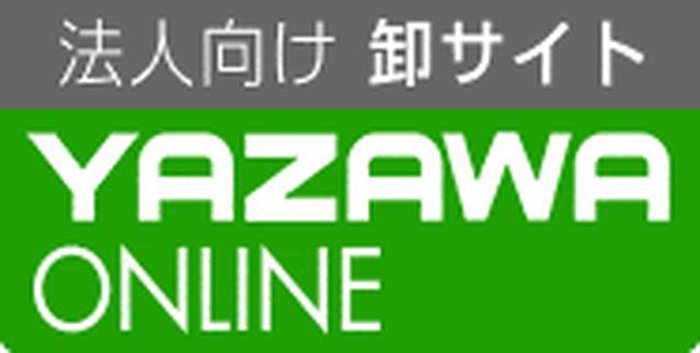 画像: YAZAWA(ヤザワ)(TVR70BK) | トラベルクッカー | 旅行用品 | 【公式】ヤザワオンライン - 大量卸・まとめ買いお任せください