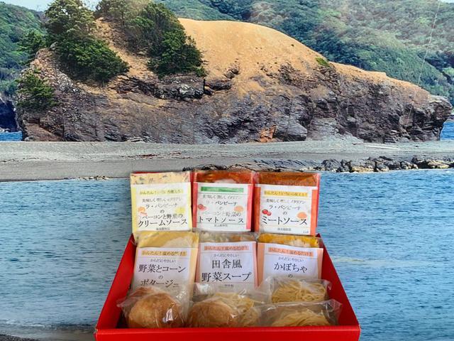画像: 道の駅 志原海岸 海来館 公式サイト