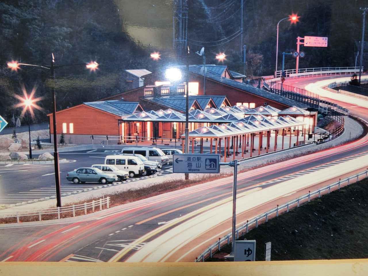 画像: 道の駅 海山 | 公式サイト
