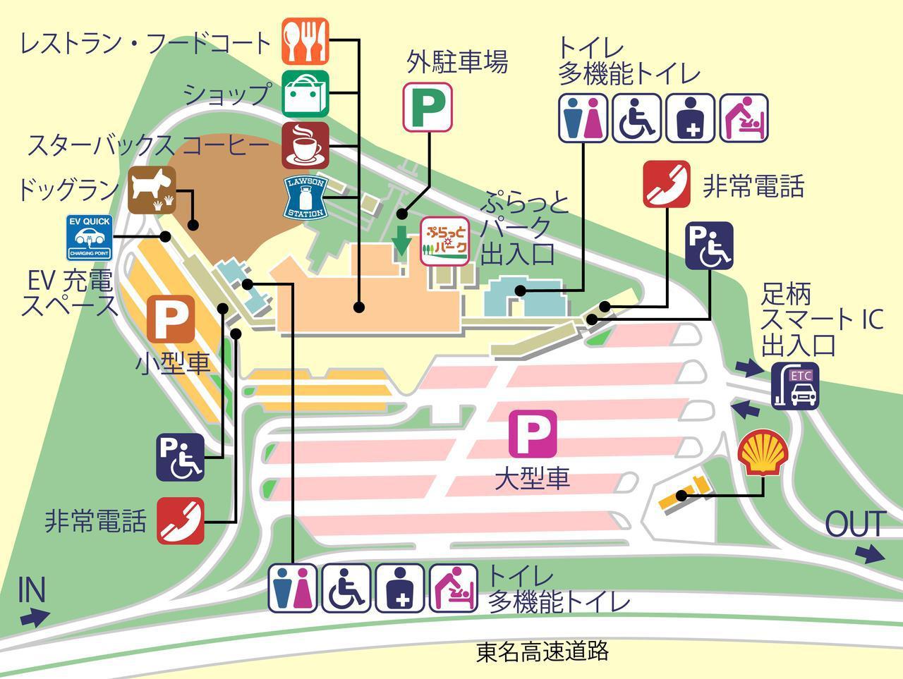 画像: EXPASA足柄上り | サービスエリア・お買物 | 高速道路・高速情報はNEXCO 中日本