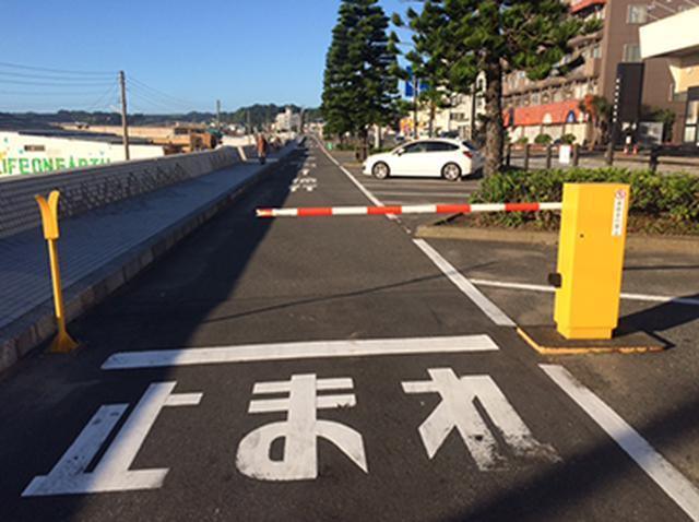 画像: 下浦海岸第1駐車場 | 神奈川県道路公社