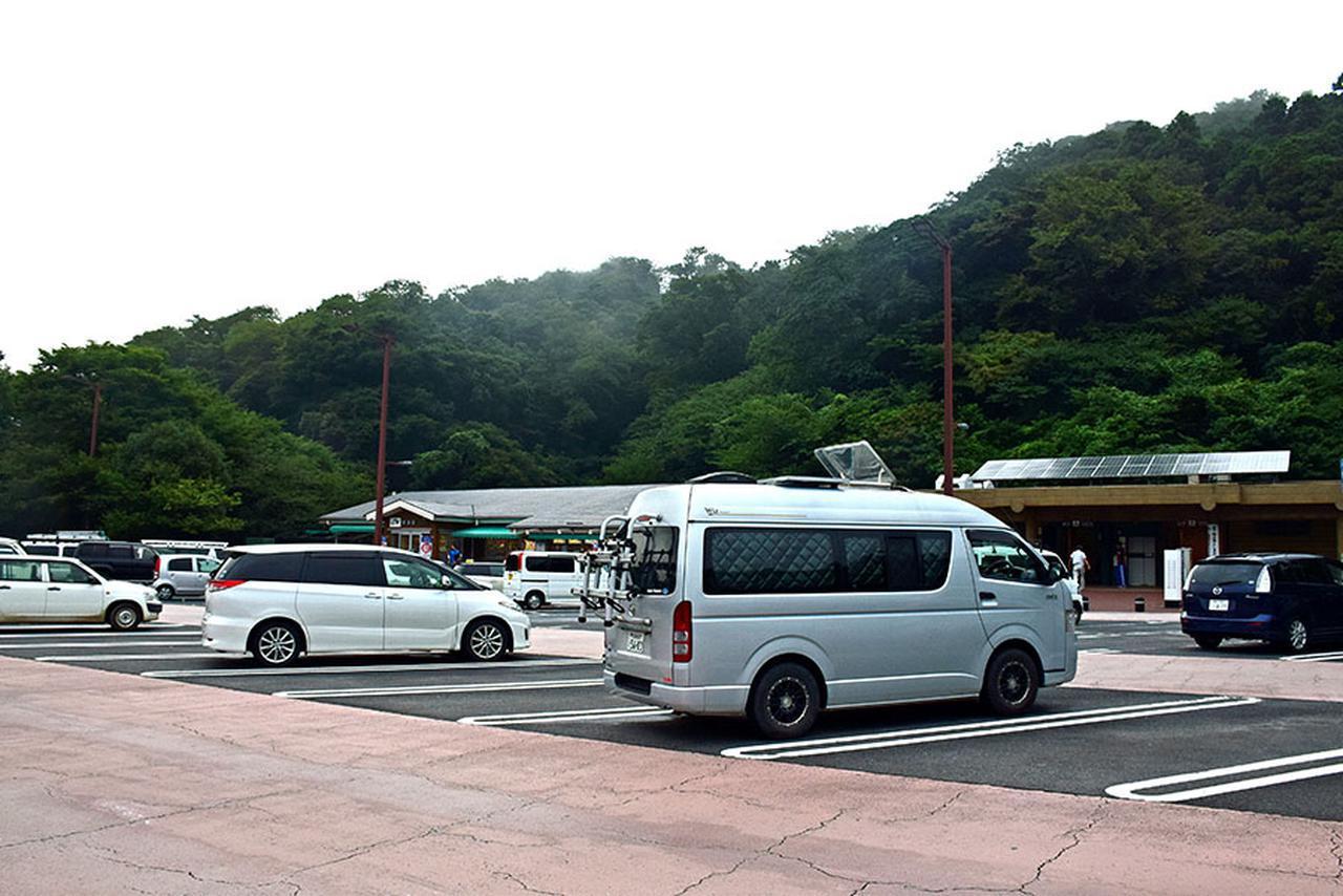 画像: 横須賀パーキングエリア