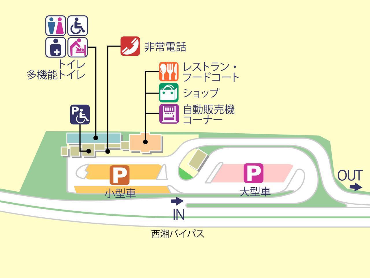 画像: 西湘PA(パーキングエリア)下り | サービスエリア・お買物 | 高速道路・高速情報はNEXCO 中日本