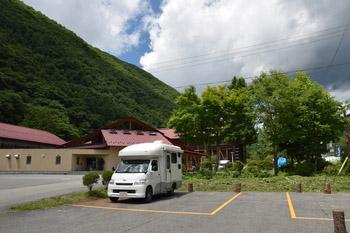 画像: RVパーク木曽ふるさと体験館(長野県)|車中泊はRVパーク|日本RV協会(JRVA)認定車中泊施設