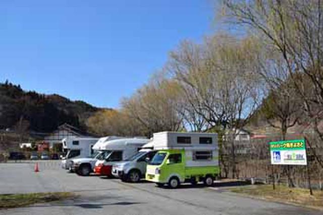 画像: RVパーク 道の駅 南きよさと(山梨県)|車中泊はRVパーク|日本RV協会(JRVA)認定車中泊施設