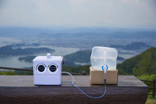 画像: 長時間の利用も可能な冷風扇。