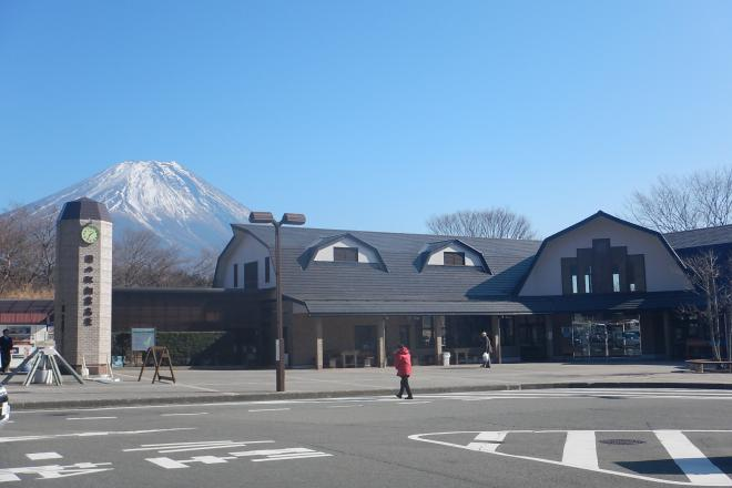 画像: 道の駅 朝霧高原 静岡県 全国「道の駅」連絡会