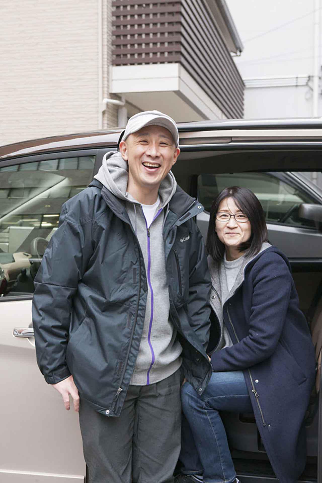 画像: レンタカー車中泊の達人:栗原さん夫妻