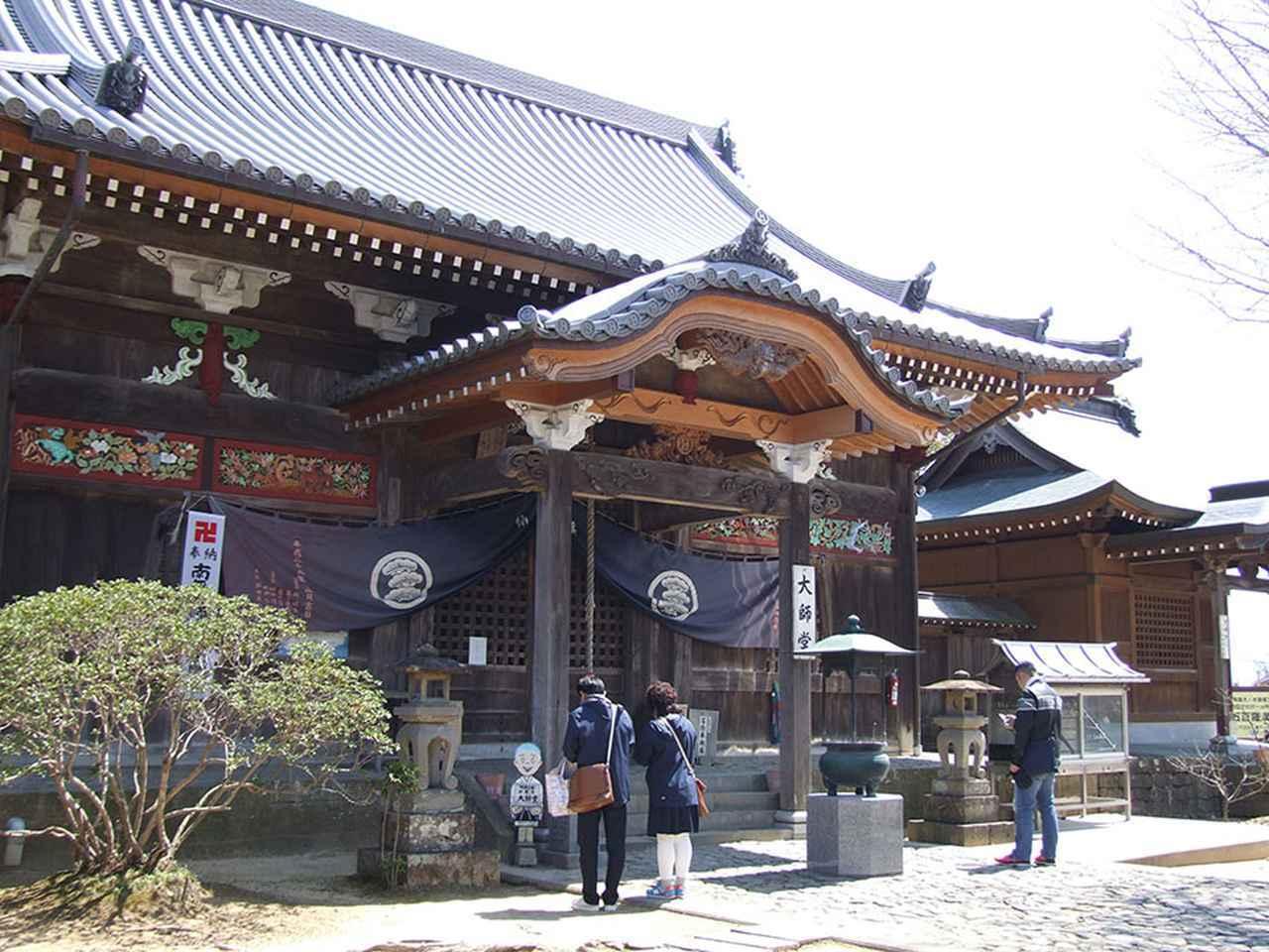 画像: 5番札所 地蔵寺。