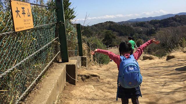 画像1: 「鎌倉天園コース(神奈川県)」  がんばって歩いた達成感が味わえる!