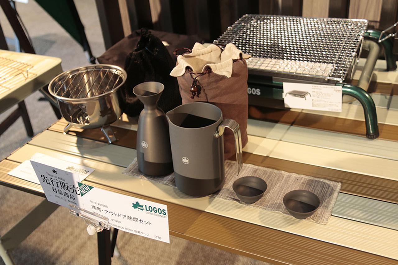 画像: eco-logosave モダンクッキンググリルL・コンプリート